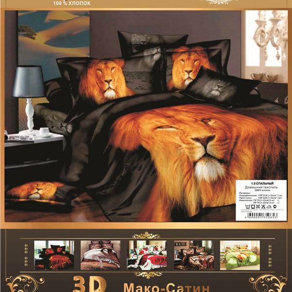 Комплект постельного белья 3D мако-сатин 2 спальный