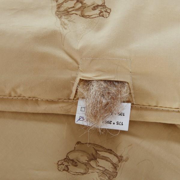 Одеяло Верблюжий пух с вышивкой Premium Евро