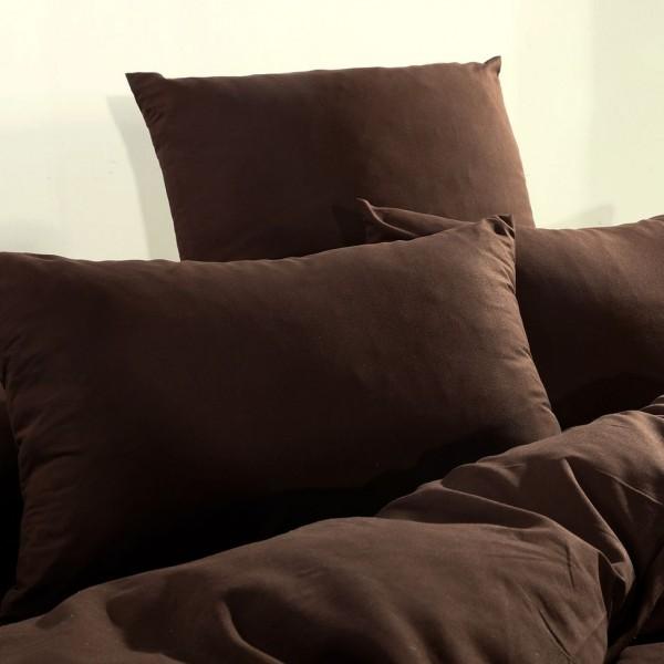 Комплект постельного белья однотонный Сатин 2 спальный